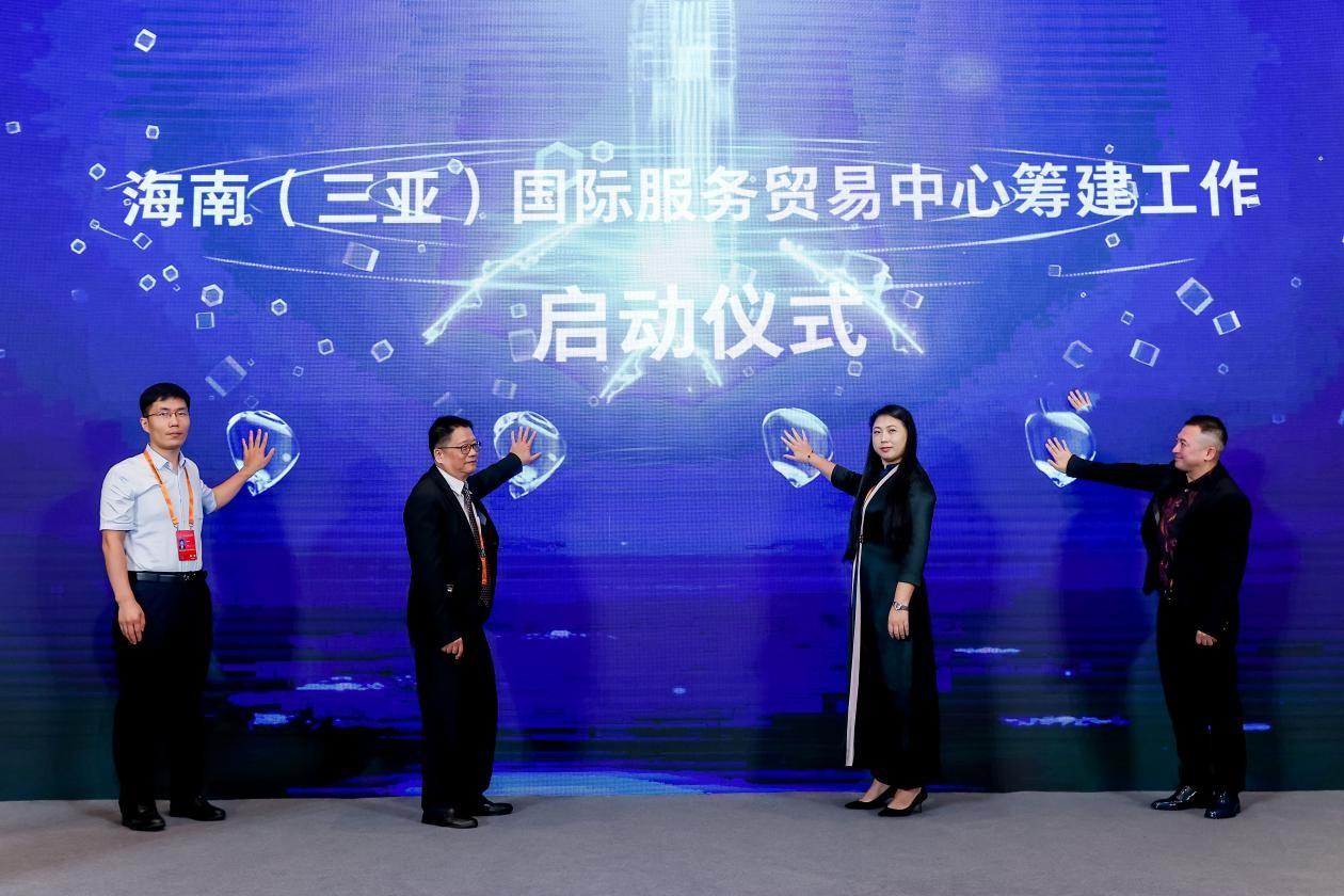 盛煌官方:中国服务贸易标准化论坛在京举办海南(三亚)国际服贸中心筹建启动(图1)