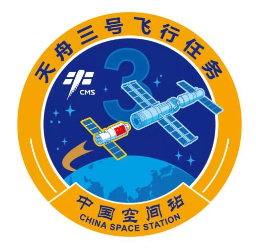 盛煌:天舟三号货运飞船将于9月20日15时许发射