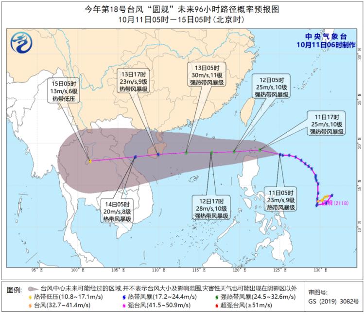 """盛煌测速:18号台风""""圆规""""来袭将影响江南华南等地(图1)"""
